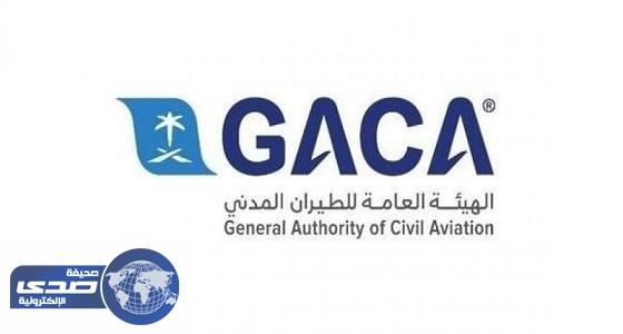 لائحة تنفيذية جديدة للعاملين بالطيران المدني الشهر القادم