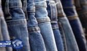 «التقنية للبنات» تتراجع عن قرار السماح للطالبات بارتداء البنطال