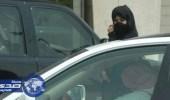 «كريم» تمنع قائدي سيارتها من الحديث مع الزبائن دون إذن مسبق