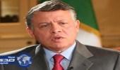 ملك الأردن يدشن أولى جولات مشاريع الطاقة الشمسية بالمملكة
