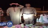 ضبط باكستاني قبل تهريب القات المخدر لسراة عبيدة
