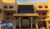 أسماء المرشحين للوظائف الصحية والإدارية بجامعة الملك سعود
