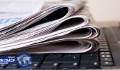 دراسة تكشف: الإعلان عبر مواقع التواصل الاجتماعي أفضل من الصحف