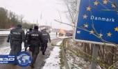 الدنمارك ترد على توجيه الاتحاد الأوروبي: سنواصل القيود على الحدود