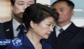 رئيسة كوريا الجنوبية السابقة تحضر أولى جلسات محاكمتها مقيدة اليدين