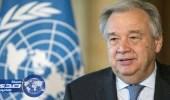 الأمم المتحدة ترحب بإطلاق مركز «اعتدال» العالمي لمكافحة الفكر المتطرف