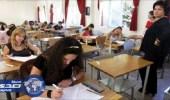 عالمة ألمانية تقدم نصائح للتغلب على الخوف من الامتحانات