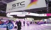 الاتصالات السعودية تبعث برسالة هامة إلى جميع عملائها