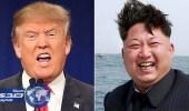 ترمب يصف زعيم كوريا الشمالية بـ«مجنون يملك أسلحة نووية»