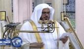 إمام الحرم النبويّ يكشف ثمرات خواتيم رمضان