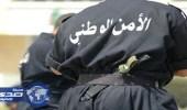 الأمن الجزائري يقبض على العشرات من المهربين والمهاجرين