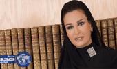 بالفيديو.. الكشف عن آخر التحويلات البنكية في رصيد الشيخة موزة