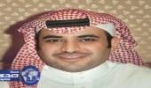 بالفيديو.. هشتاق «#كلنا سعود القحطاني» لدعم المستشار في الديوان الملكي