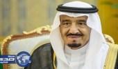 خادم الحرمين الشريفين يزور الأمير مقرن بن عبد العزيز