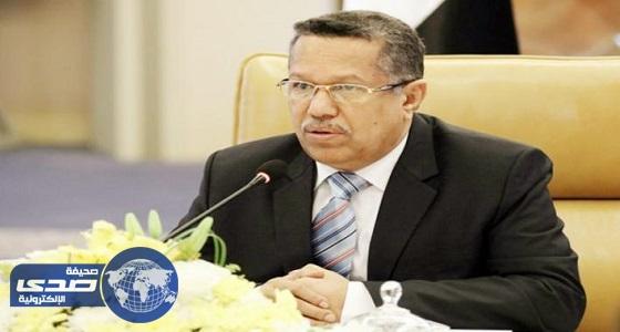 اليمن: تفجير الحوثيين 3 شاحنات تتبع «الملك سلمان للإغاثة» تهديد صارخ للسلم الدولي