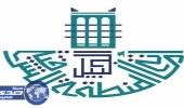 بلدية الجبيل تتزين لاستقبال عيد الفطر