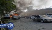 انفجارات في العاصمة الأفغانية تتسبب في مقتل 12 وكثير من المصابين