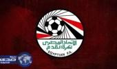 الاتحاد المصري يطبق تقنية الفيديو