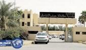 بلدية حفر الباطن تكمل استعداداتها لعيد الفطر المبارك