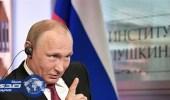 بوتين: لا حل للأزمة الكورية سوى الحوار دون شروط والضغط عديم الفائدة