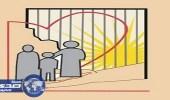 «تفريج كربة» بالجوف تفرج عن 12 سجينا في يومها الأول