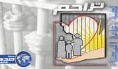 «تراحم الجوف» تساهم في الإفراج عن 63 سجيناً
