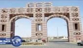 جامعة طيبة تخرج أولى دفعات برنامج بكالوريوس الأطراف الصناعية