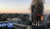 بريطانيا تعلن فشل 60 مبنى مرتفعا في اختبارات السلامة
