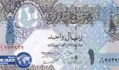 الريال القطري يواصل الهبوط أمام الدولار