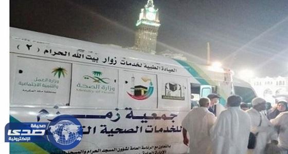«جمعية زمزم» تفتتح عيادتين متنقلتين لزوار بيت الله الحرام