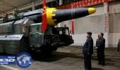 تحريك صاروخ عابر للقارات باتجاه ساحل كوريا الشمالية الغربي