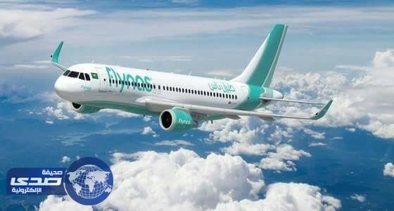 طيران «ناس» يضيف رحلات إضافية داخلية ودولية خلال شهر رمضان والعيد