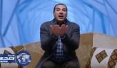 بالفيديو..عمرو خالد: العلاقة بين الرجل والمرأة قائمة على المودة والرحمة