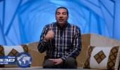 بالفيديو.. عمرو خالد يكشف سر الضمات الثلاثة من جبريل للنبي