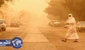 غدًا.. عصف البوارح يثير الغبار على هذه المناطق