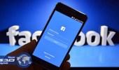 تطبيق جديد من فيسبوك للقضاء على «سناب شات»