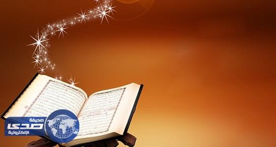 أكثر من كلمة قرآنية يخطئ في فهمها بعض الناس