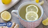 فوائد متعددة لشرب شاي الليمون والزنجبيل كل يوم