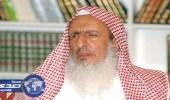 مفتي المملكة يبايع الأمير محمد بن سلمان وليا للعهد