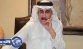 بالفيديو.. تركي الحمد يكشف عن تجاربه القاسية في حياته
