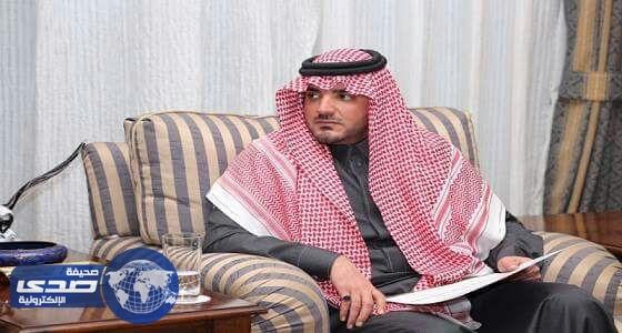 وزير الداخلية يكلف الفريق أول سعيد القحطاني بالإشراف على الأمن العام