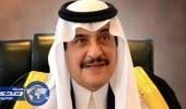 مؤسسة الأمير محمد بن فهد للتنمية تدشن مشروع «مهارات الحياة للشباب»