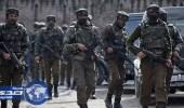 الهند تتهم باكستان بدعم الإرهاب في كشمير