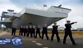 انطلاق أضخم سفينة حربية بريطانية