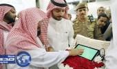 الشيخ السديس يدشن تطبيق «تواصل»