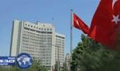 تركيا: قاعدتنا في قطر مخصصة للأمن في الخليج وليست لحماية بلد بعينه