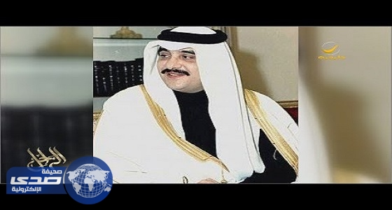 برنامج الراحل يروي تفاصيل الذكرى العطرة للأمير فيصل بن فهد