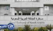 سفارة المملكة في المغرب تستقبل المواطنين لتقديم البيعة لولي العهد