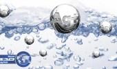 تعقيم المياه بالفضة يؤدي إلى كارثة كبرى