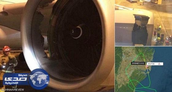 هبوط طائرة في سيدني بعد عطل في المحرك